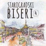 Starogradski biseri - Vol. 4